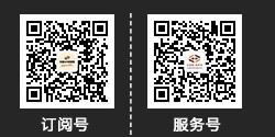 欢迎关注河南中州国际旅行社官方微信